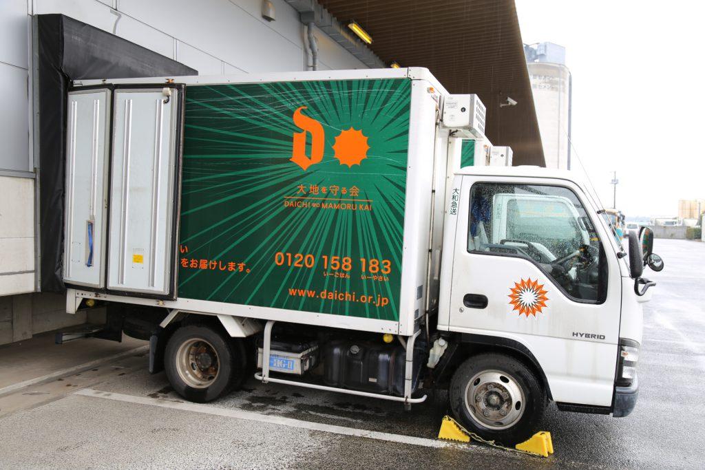 大地宅配 トラック