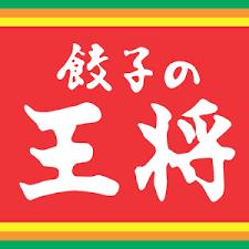 餃子の王将 国産化