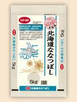 北海道のお米