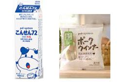 パルシステム牛乳&ウインナー