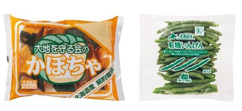 大地冷凍野菜