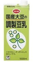 国産大豆の調整豆乳