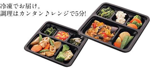 ヨシケイ 弁当 夕食