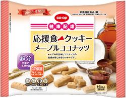 コープデリ クッキー2
