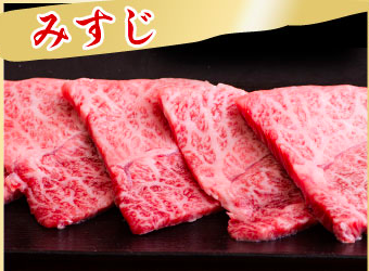 オイシックス 焼き肉