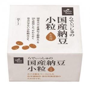 らでぃっしゅぼーや 納豆1