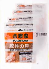 コープデリ 吉野家牛丼