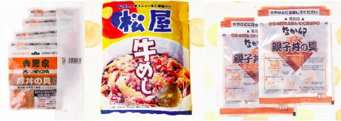 コープデリ 牛丼 シリーズ