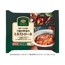 コープデリ 7種の野菜のミネストローネ1