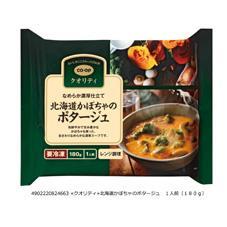 コープ かぼちゃスープ