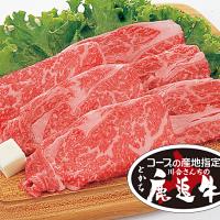 コープ 牛肉