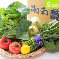 ローソンフレッシュ 湘南野菜
