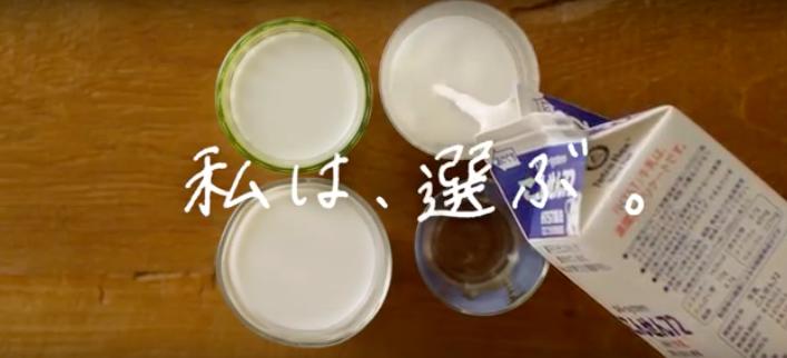 パルシステム 牛乳