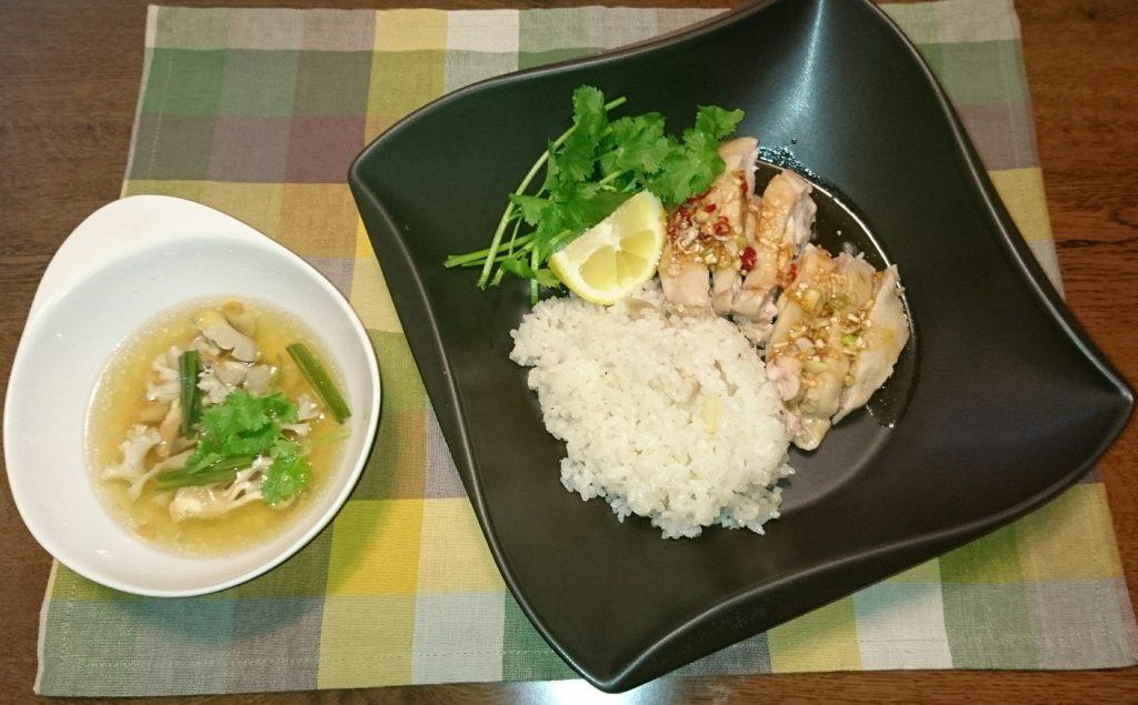 Tasty Table 食材キット カオマンガイ
