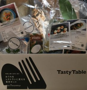 Tasty Table 食材キット