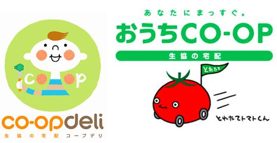 コープデリ おうちコープ ロゴ