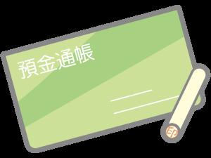 コープデリ 支払い方法