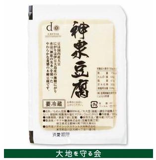 オイシックス 大地を守る会 豆腐